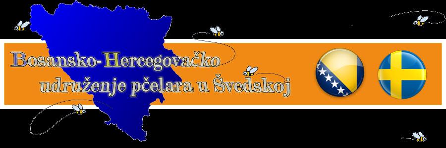 Bosansko-Hercegovacko – Svedsko pcelarsko udruzenje